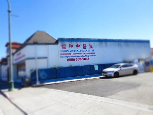 2304 S El Camino Real, San Mateo, CA 94403 (#ML81804440) :: The Sean Cooper Real Estate Group