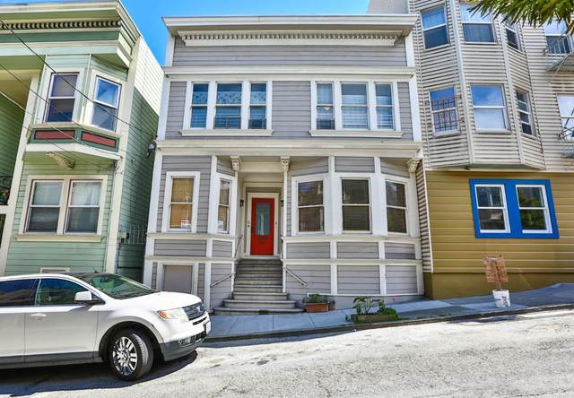 241 Lily St A, San Francisco, CA 94102 (#ML81852390) :: The Gilmartin Group