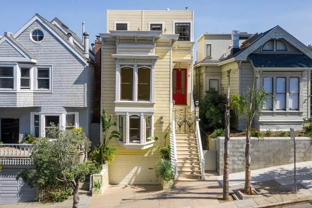 2502 Leavenworth St, San Francisco, CA 94133 (#ML81864254) :: The Sean Cooper Real Estate Group