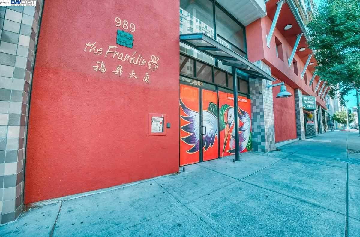 989 Franklin St 418 - Photo 1