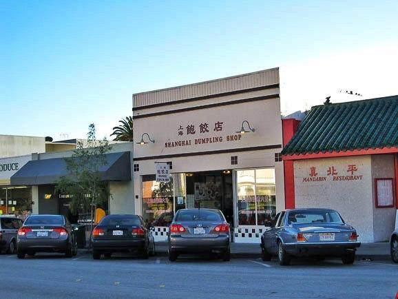 455 Broadway, Millbrae, CA 94030 (#ML81784580) :: Alex Brant Properties
