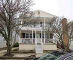 2933 Haven Ave - Photo 1