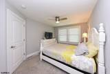 428 West Avenue, 1st Floor - Photo 6