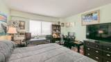 6101 Monmouth Ave #810 - Photo 11