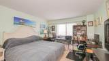 6101 Monmouth Ave #810 - Photo 14
