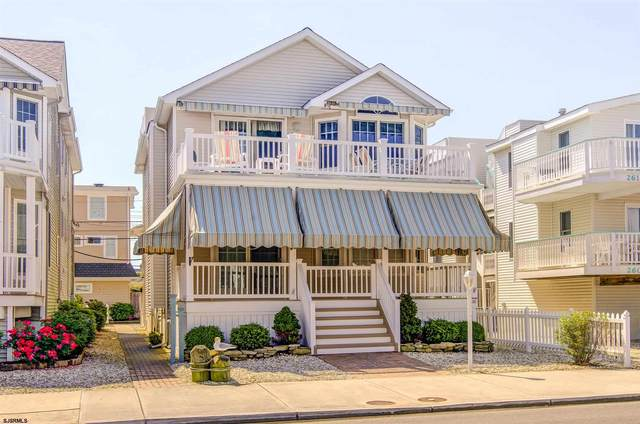 2607 Asbury #2, Ocean City, NJ 08226 (#551588) :: Sail Lake Realty