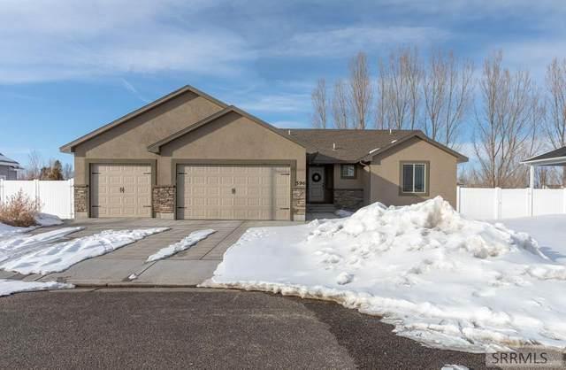 596 Boulder, Rigby, ID 83442 (MLS #2127539) :: Team One Group Real Estate