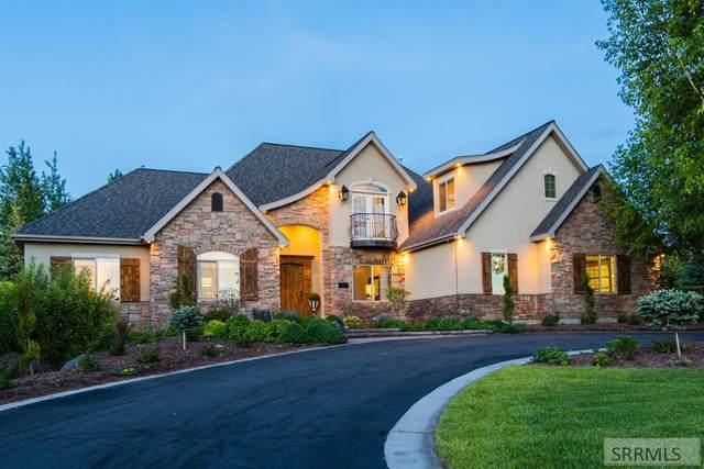 520 Partridge Lane, Rexburg, ID 83440 (MLS #2136970) :: Team One Group Real Estate