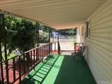14225 Uhl Avenue - Photo 16