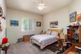 5088 Breckenridge Avenue - Photo 14
