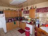 2156 Imperial - Photo 3