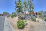 43050 San Marcos Place - Photo 2