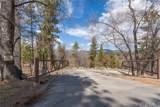 990 Fenway Drive - Photo 7