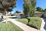 9007 Alta Loma Drive - Photo 2