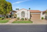 54735 Winged Foot - Photo 2