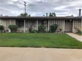 13381 El Dorado Drive - Photo 1
