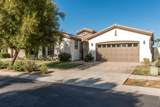60290 Sweetshade Lane - Photo 1