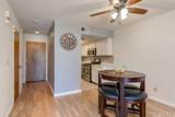 2225 Exposition Drive - Photo 15
