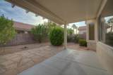 78631 Palm Tree Avenue - Photo 2