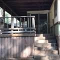14864 Wood Drive - Photo 18
