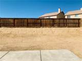 10110 Topaz Avenue - Photo 19
