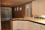 5 Allaire Way - Photo 7
