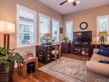 1225 Trail View Place - Photo 4