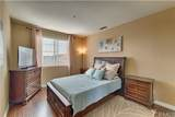 1592 Ismail Place - Photo 9