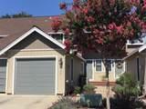 406 Creekview Drive - Photo 1