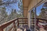 1510 Tuolumne Road - Photo 3