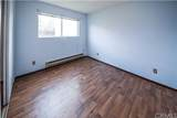 15692 Armstrong Street - Photo 18