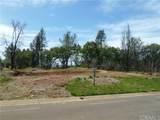 406 Plantation Drive - Photo 1