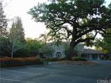 2571 California Park Drive - Photo 3