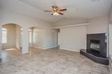 9861 Choiceana Avenue - Photo 4