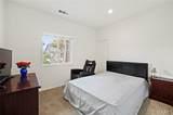 2455 Lewiston Street - Photo 18