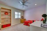 16 Brookhollow - Photo 15
