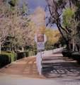 4544 Bates Drive - Photo 27