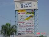 10412 Lower Azusa Road - Photo 1
