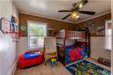 9332 Prichard Street - Photo 13