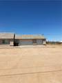 11828 Arizona Dr - Photo 2