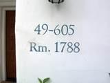 49605 Avenida Obregon - Photo 3