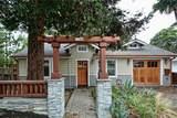 1108 Buena Vista Avenue - Photo 1