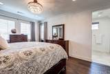 57 Prominence - Photo 24