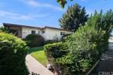 2353 Palo Verde Avenue - Photo 3