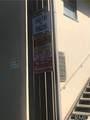 5624 Corbett Street - Photo 12