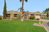 3040 Sequoia Drive - Photo 8