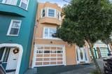 2645 San Jose Avenue - Photo 2