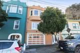 2645 San Jose Avenue - Photo 3