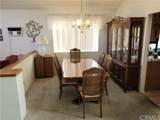 7520 Lily Court - Photo 2