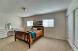 3035 Lakeshore Boulevard - Photo 38